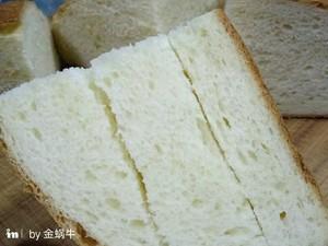奶酪包的做法 步骤8