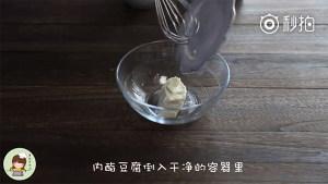 豆腐蛋糕的做法 步骤2