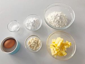 法式焦糖苹果派的做法 步骤1