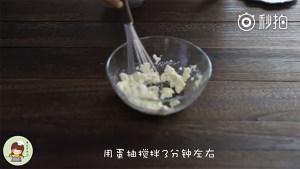 豆腐蛋糕的做法 步骤3