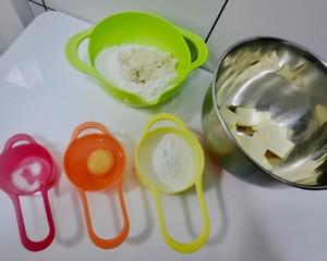 水果乳酪挞的做法 步骤1