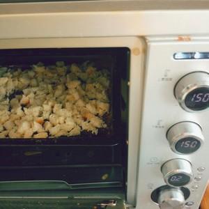 自制面包糠(烤箱版)的做法 步骤3