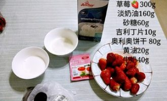 6寸草莓🍓慕斯