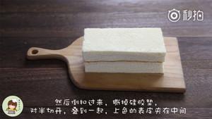 豆腐蛋糕的做法 步骤23