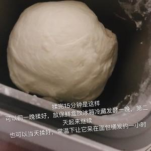 酸奶吐司的做法 步骤2