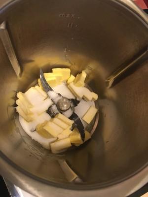 美善品黄油饼干(改良)的做法 步骤1
