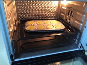 玛德琳蛋糕(八个)的做法 步骤9