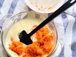 低脂低糖健康胡萝卜蛋糕的做法 步骤5