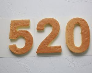 数字蛋糕(戚风版)的做法 步骤9