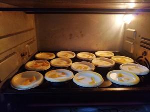 芒果蛋挞的做法 步骤3