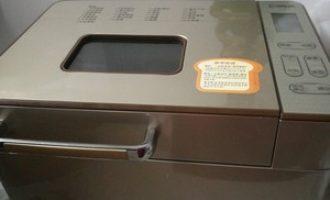 Donlim/东菱DL-TM018面包机值不值得买?看评价就清楚了!