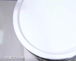 原创配方 | 牛奶吐司的做法 步骤2