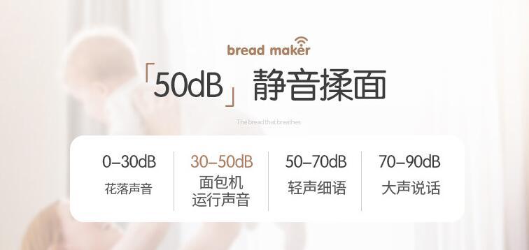 Donlim/东菱BM1352AE-3C面包机好不好用?看测评清楚是否值得吗?