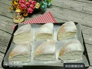 奶酪包的做法 步骤14
