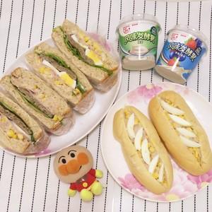 吞拿鱼三明治的做法 步骤6