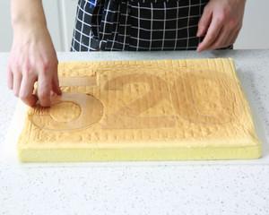 数字蛋糕(戚风版)的做法 步骤6