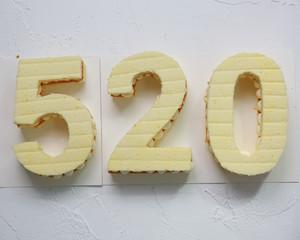 数字蛋糕(戚风版)的做法 步骤11