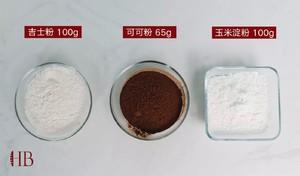 象形红薯面包的做法 步骤4
