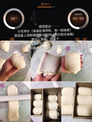 酸奶吐司的做法 步骤4