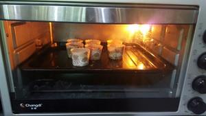 酵素纸杯蛋糕?的做法 步骤9