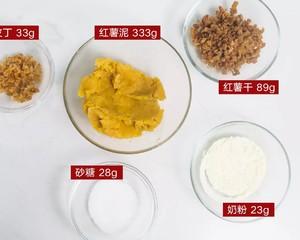 象形红薯面包的做法 步骤1