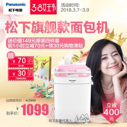 Panasonic/松下SD-PPF100面包机怎么样?值不值得买?【评价如何?】