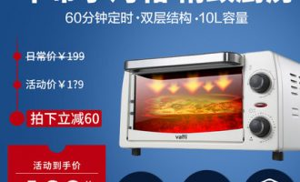 Vatti/华帝 KXSY-10GW01电烤箱好不好用呢?看看购买这烤箱理由!