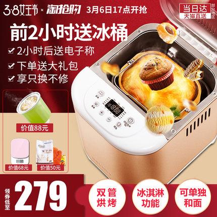 Petrus/柏翠PE6998面包机-使用的评价,看看评价如何再考虑购买?