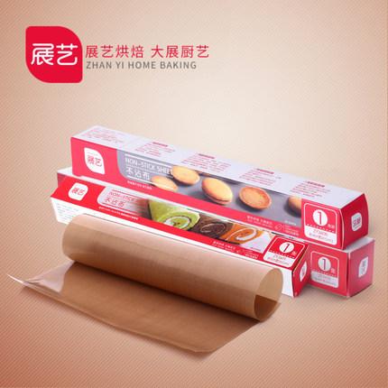 烘焙工具什么牌子好?锡纸和油纸的区别?怎么挑选锡纸和油纸?