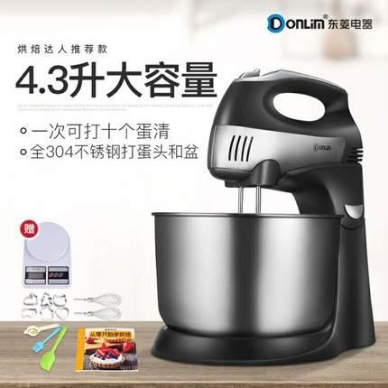 烘焙工具什么牌子好?电动打蛋器应该怎么购买呢?哪个牌子的电动打蛋器好?