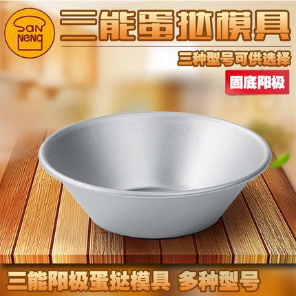 蛋挞模具什么材质的好?蛋挞模具可以重复用吗?