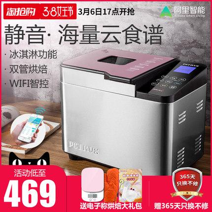 Petrus/柏翠PE9500WT云食谱智能面包机使用的评价,看看评价如何再考虑购买?