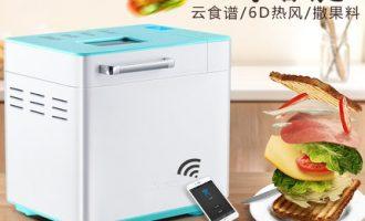 Donlim/东菱DL-4706W云食谱WIFI智能面包机能有什么特点?