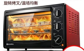 Goluxury/高乐士GT25R-01家用电烤箱30L只要199元值得买吗?