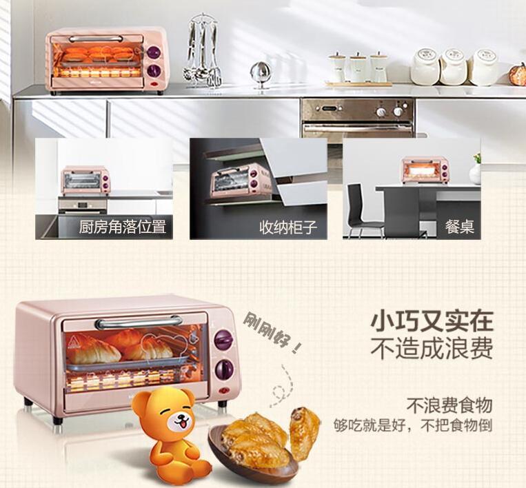 Bear/小熊DKX-A09A1烤箱值不值得买?好用吗?这烤箱怎么样?【购买理由】