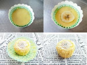 香蕉椰蓉蛋糕的做法 步骤13