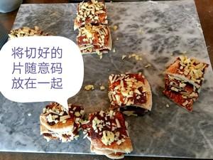 苹果肉桂手撕面包的做法 步骤4