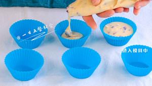 宝宝快手蛋糕的做法 步骤7