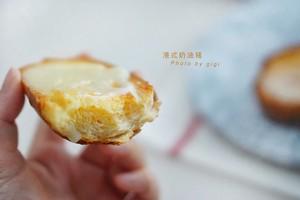 澳门猪扒包&港式奶油猪的做法 步骤17