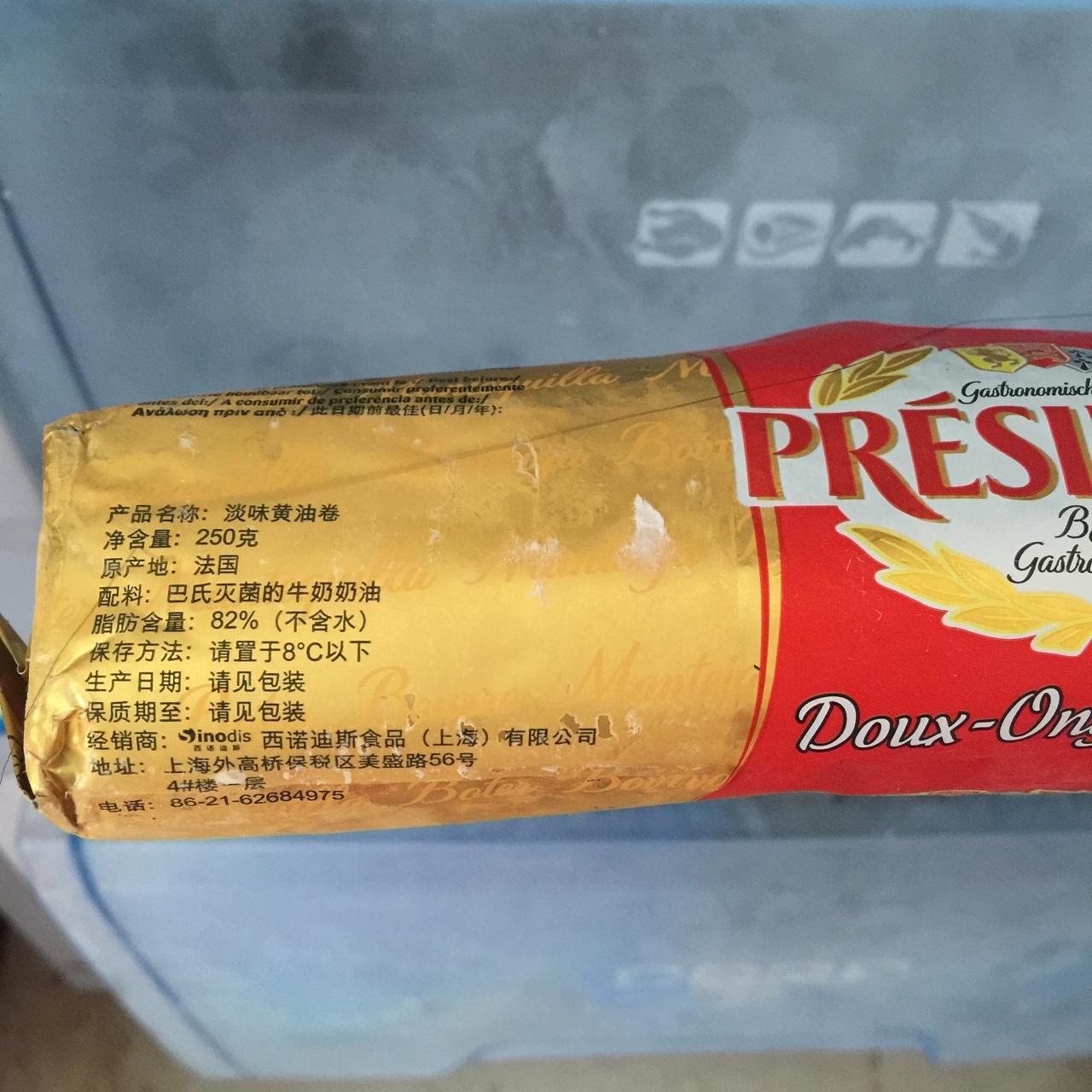 烘焙黄油买什么牌子好?那种黄油比较适合做烘焙?
