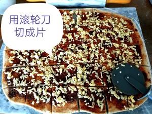 苹果肉桂手撕面包的做法 步骤3