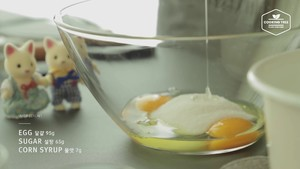 青提酸奶慕斯的做法 步骤1