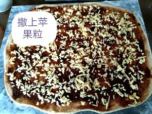 苹果肉桂手撕面包的做法 步骤2