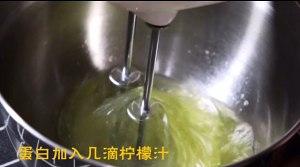 酸奶戚风蛋糕的做法 步骤7