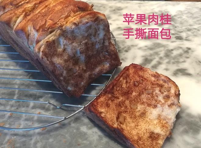 苹果肉桂手撕面包的做法