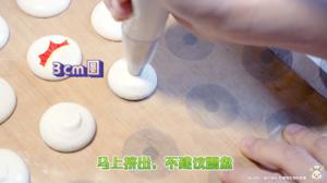 视频【少女的酥胸·法式马卡龙】的做法 步骤3