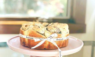 黑芝麻碧根果花朵面包 制作方法
