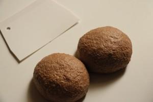 全麦黑麦贝果制作方法