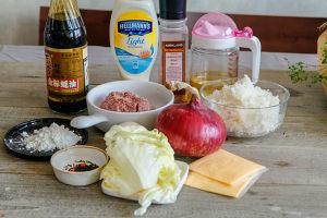 牛肉米汉堡的做法 步骤1