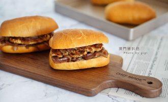 澳门猪扒包&港式奶油猪  制作方法